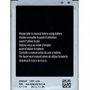 Battery for Samsung Galaxy S4 Mini (i9190)